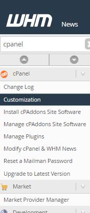 WHM - Customization